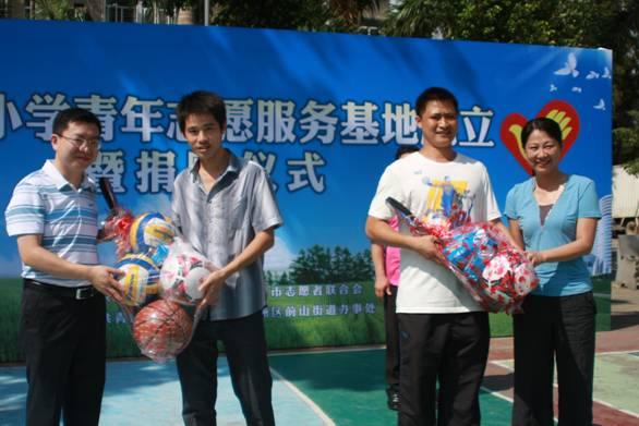 大手牵小手,爱心暖校园---团区委成立渝海小学青年志愿服务基地