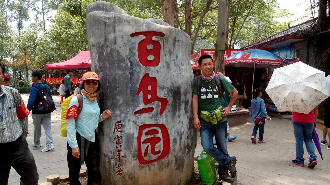 """融入""""义工联环保卫士""""的大家庭,和其他成员一起,为珠海市的""""义工""""事业"""
