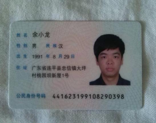 香洲义工余小龙父亲因车祸住院求助