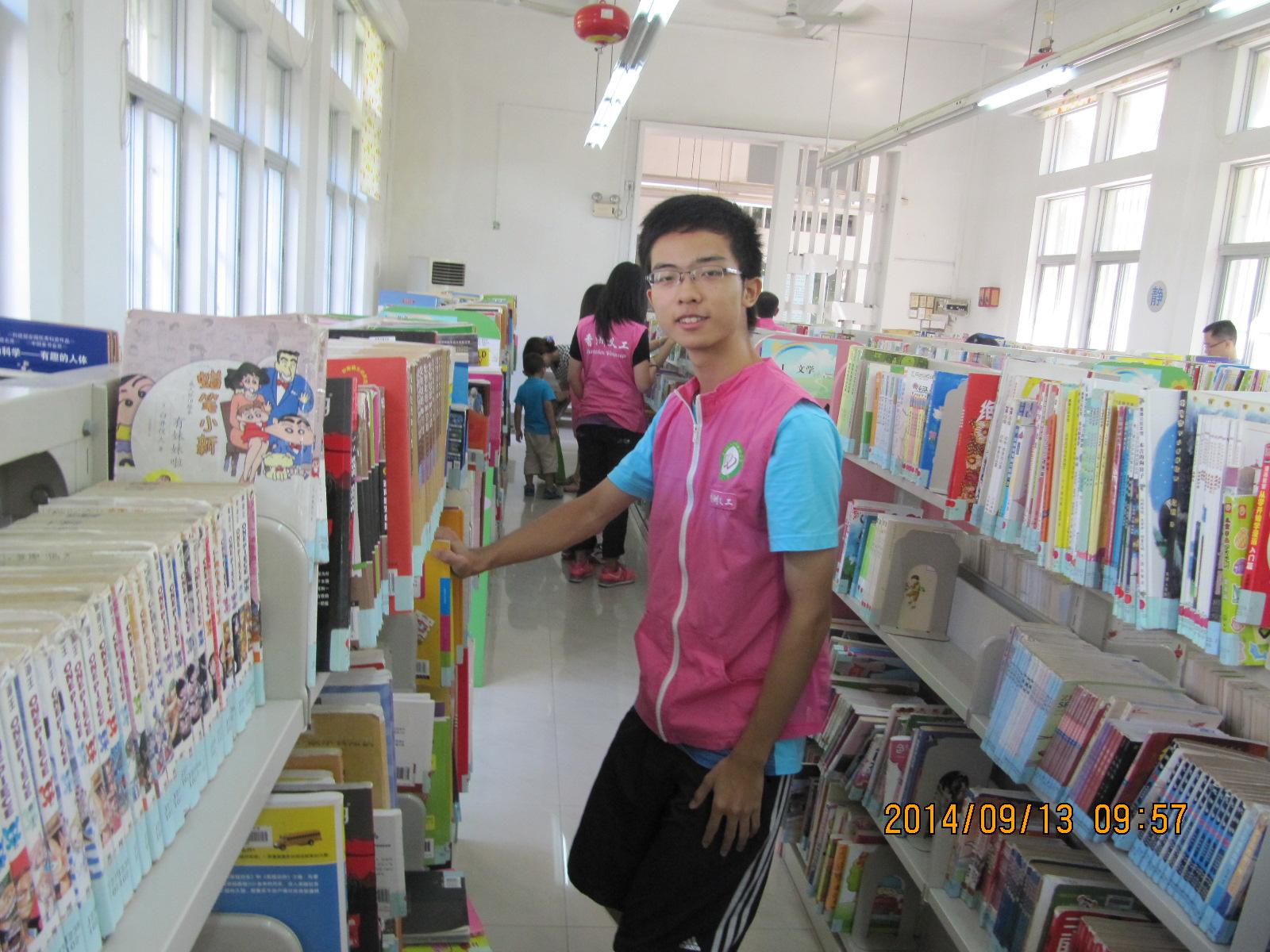 香洲义工网-9月13日【周六上午】少儿图书馆义工活动